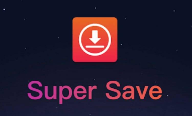 IV Super Save
